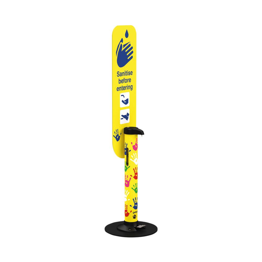 Zidac Kid Gel Pole with Base/Back Board Yellow GELPK100
