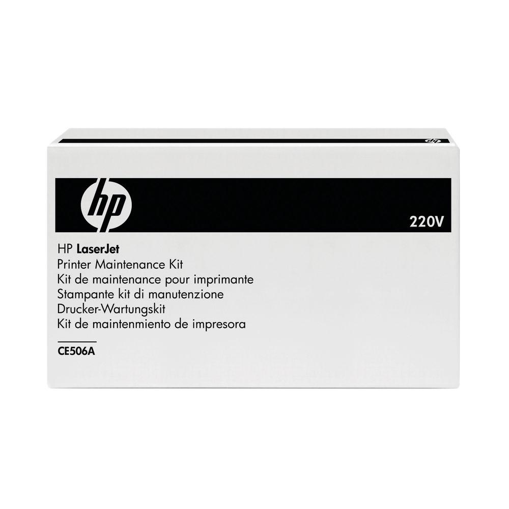 HP Color LaserJet 220V Fuser Kit - CE506A