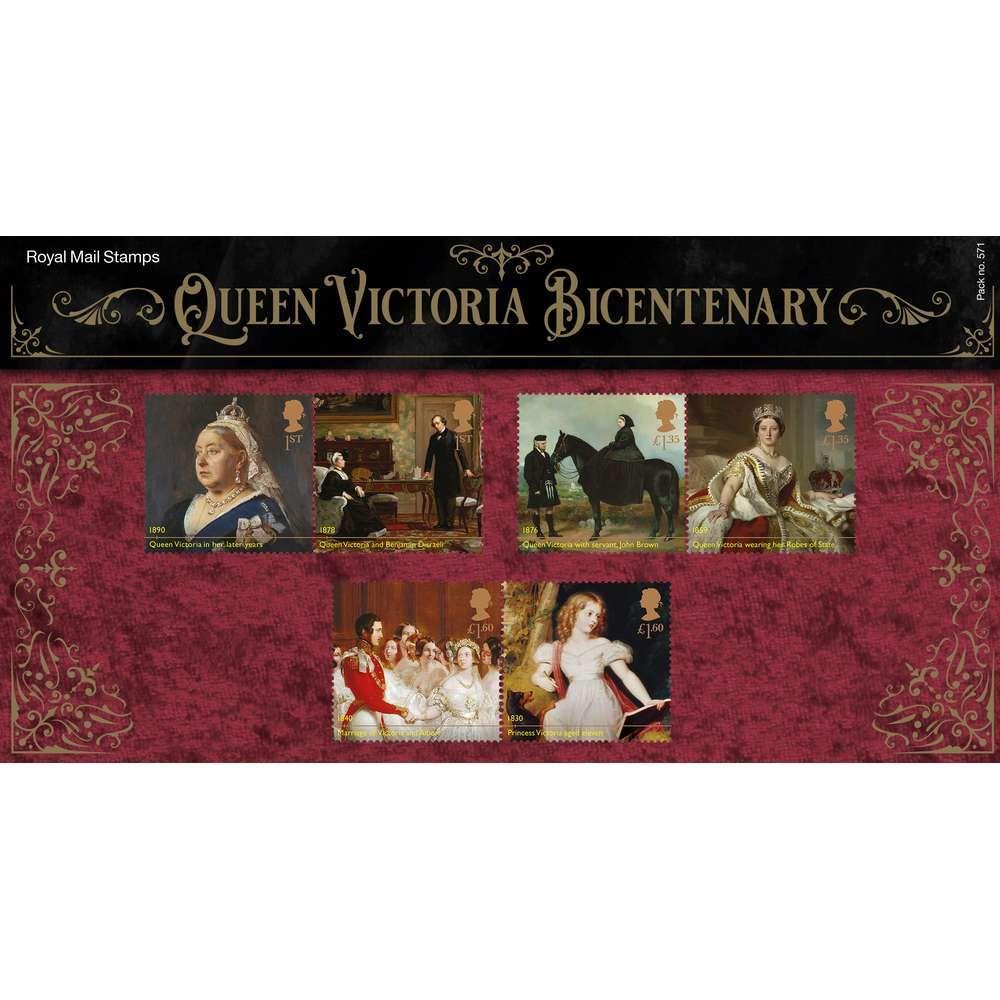 The Queen Victoria Bicentenary Presentation Pack
