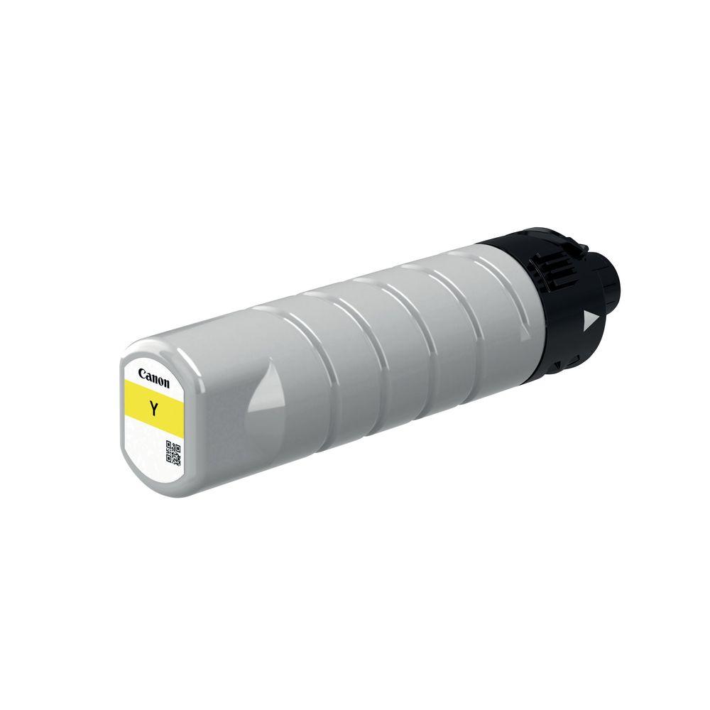 Canon PGI-7500XL Yellow Ink Cartridge - High Capacity - 2793C001