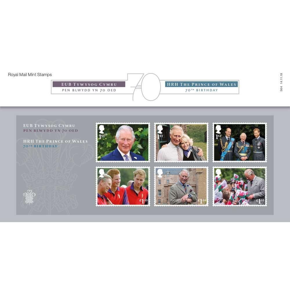 HRH Prince Charles' 70th Birthday Presentation Pack - AP454