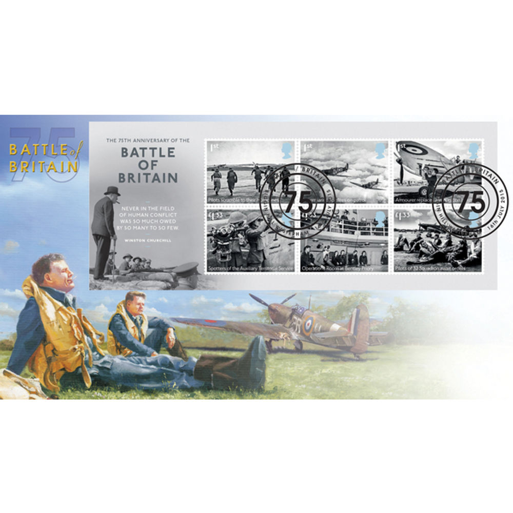 The 75th Anniversary of the Battle of Britain Miniature Sheet Cover - BC527B