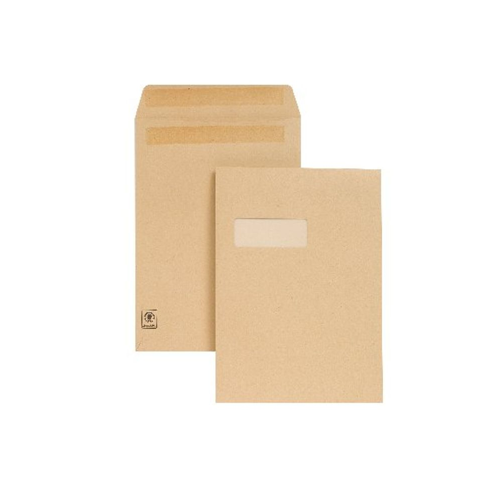New Guardian Manilla C4 Self Seal Window Envelopes 130gsm, Pack of 25 - M27503