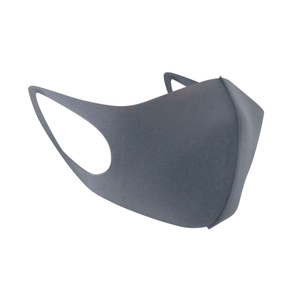 Whitebox Grey Reusable Polyurethane Face Mask - WX07414