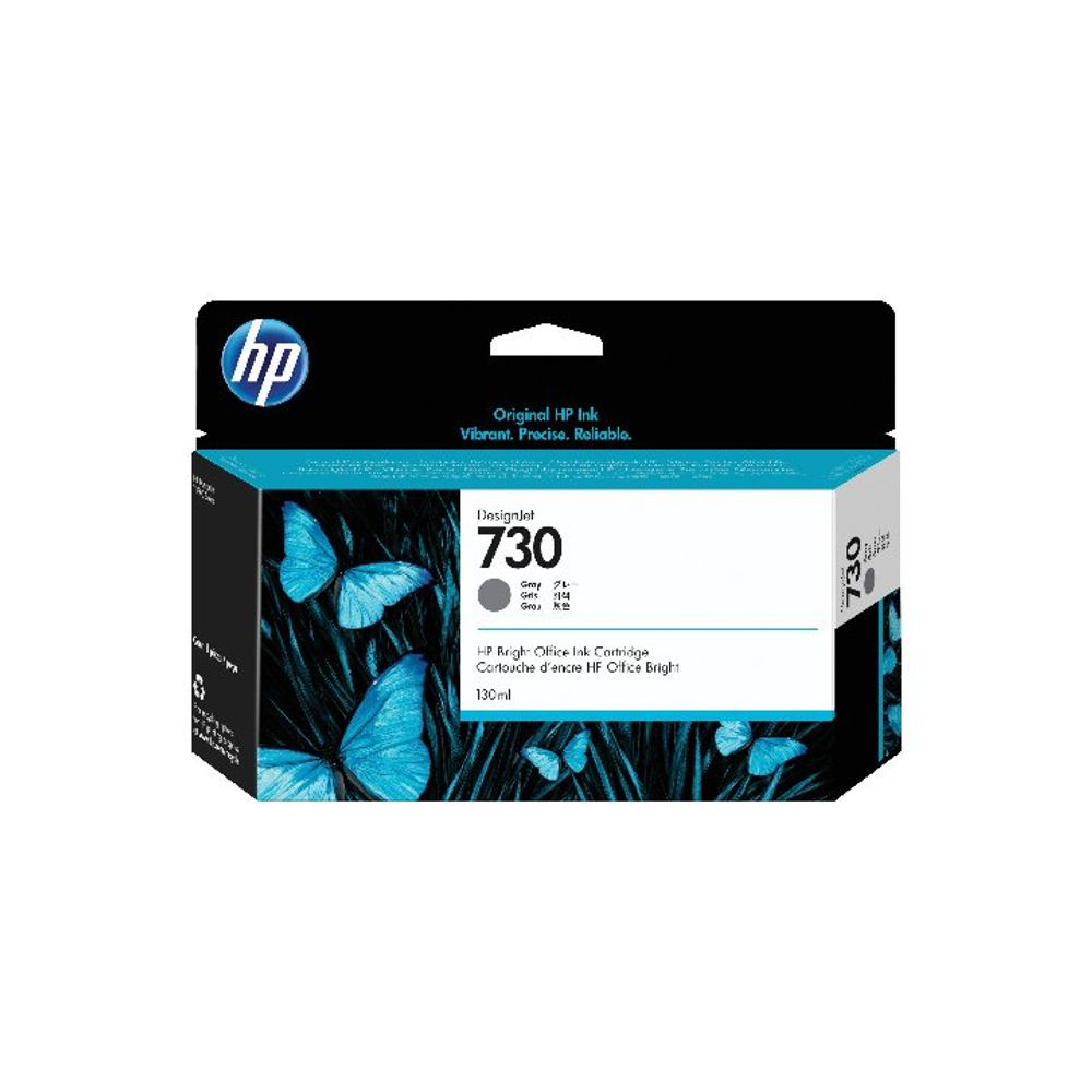 HP 730 130ml Grey DesignJet Ink Cartridge (Capacity: 130ml) P2V66A