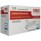 Oki C5850 Cyan Image Drum (20,000 Page Capacity) 43870023