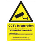 CCTV Data Protection Act Compliant A5 Self-Adhesive Warning Sign - DPACCTVS