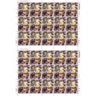 £1.70 Stamps x 60 (Postage Stamp Sheet) - Only Fools and Horses A