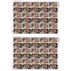 £1.70 Stamps x 60 (Postage Stamp Sheet) - Only Fools and Horses B