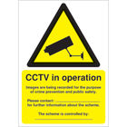 CCTV Data Protection Act Compliant A5 PVC Warning Sign - DPACCTVR