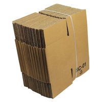 Brown Single Wall Cardboard Boxes 127 x 127 x 127mm, Pack of 25 - SC-01