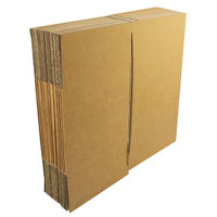Single Wall 381mm x 330mm x 305mm Cardboard Boxes, Pack of 25 - SC-14
