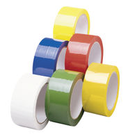 Yellow Polypropylene Parcel Tape, 50mm x 66m - Pack of 6 - 62050662