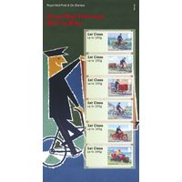 1st Class Stamps x 6 - (Postage Stamp Book) Post and Go Mail by Bike - PGMBB