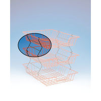 Black Wire Filing Tray Risers, Pack of 2 - 777