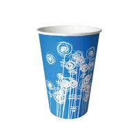 Aqua Swirl 7oz Paper Water Cup, Pack of 100 - HVSWPA07A