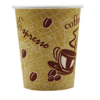 Hot Drink Single Wall 25cl Cups, Pack of 50 - R2GO09