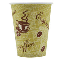 Hot Drink Single Wall 35cl Paper Cups, Pack of 50 - SIPTHRO09
