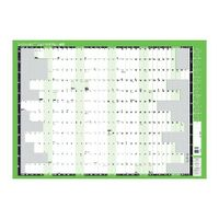 View more details about Q-Connect Year Planner Unmounted 855 x 610mm 2021 KFYPU21