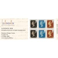 1st Class Stamps x 6 Pack - (Postage Stamp Book) - London 2020