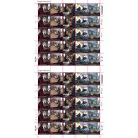 View more details about £1.70 Stamps x 50 (Postage Stamp Sheet) – Legend of King Arthur