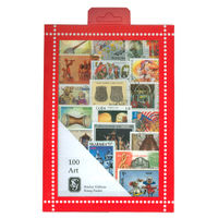 Art Stamps Collection, 100 Stamps - R3667