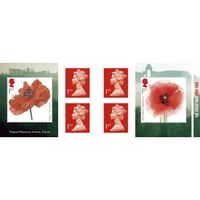 1st Class Stamps x 6 Pack - (Postage Stamp Book) - The Great War 1918 - UB417