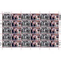 2nd Class Stamps x30 - Coronation Street