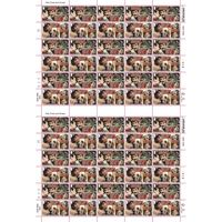 View more details about 1st Class Stamps x 60 (Postage Stamp Sheet) - Only Fools and Horses B