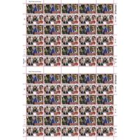 View more details about 1st Class Stamps x 60 (Postage Stamp Sheet) - Only Fools and Horses A