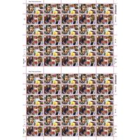 View more details about £1.70 Stamps x 60 (Postage Stamp Sheet) - Only Fools and Horses A