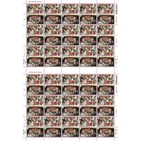 View more details about £1.70 Stamps x 60 (Postage Stamp Sheet) - Only Fools and Horses B