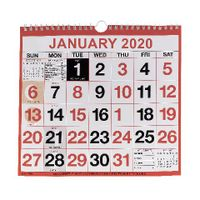 249 x 231mm Wirebound Monthly Calendar 2020 - KFYC2220