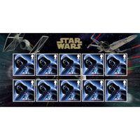 The STAR WARS Darth Vader Stamp Set - AS57B