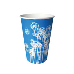 View more details about Aqua Swirl 7oz Paper Water Cup, Pack of 100 - HVSWPA07A
