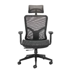 View more details about Arista Axis Black Mesh Task Office Chair