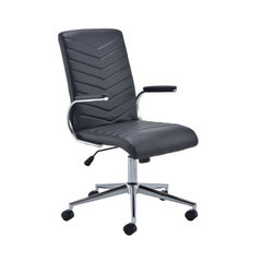 View more details about Arista Tarragona Leather Look Chair