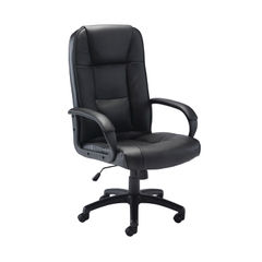 View more details about Jemini Caspian Leather Look Office Chair