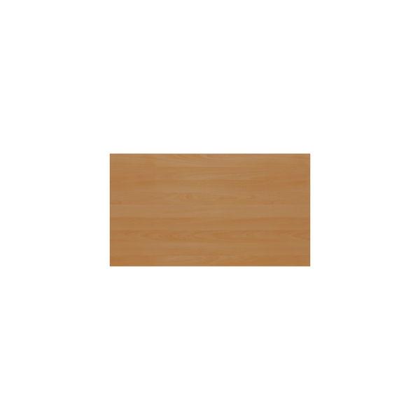 Jemini 1200 x 450mm Beech Wooden Bookcase
