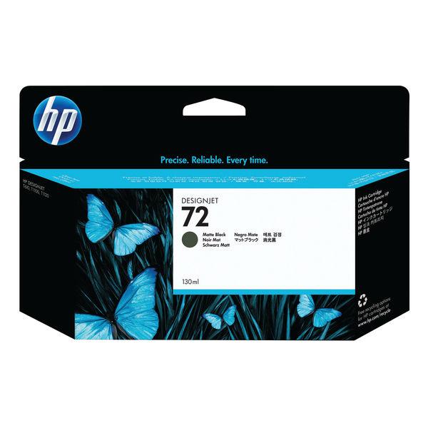HP 72 Matte Black 130ml Ink Cartridge | C9403A