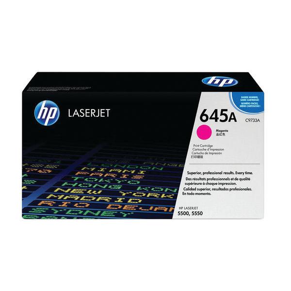 HP 645A Magenta LaserJet Toner Cartridge | C9733A