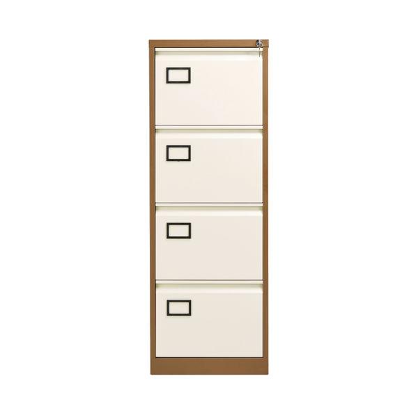 Jemini 1321mm Coffee/Cream 4 Drawer Filing Cabinet