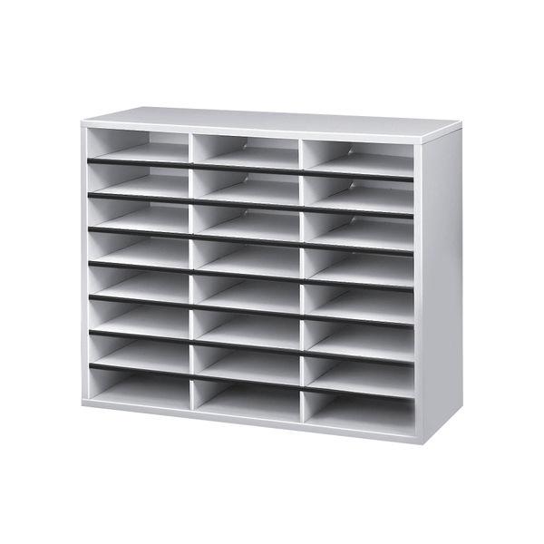 Fellowes Literature Organiser 24 A4 Compartments 737x594x302mm Dove Grey | 373323