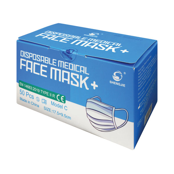3-Layer Medical Face Masks, Pack of 50 - 56200