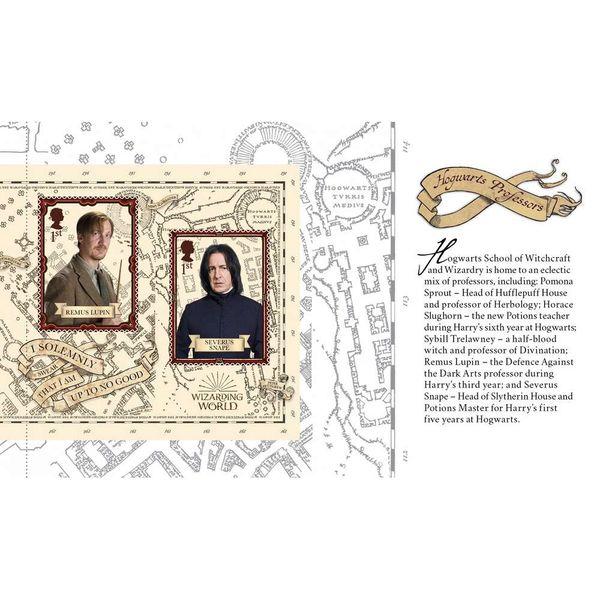 The Harry Potter Prestige Stamp Book - YB079