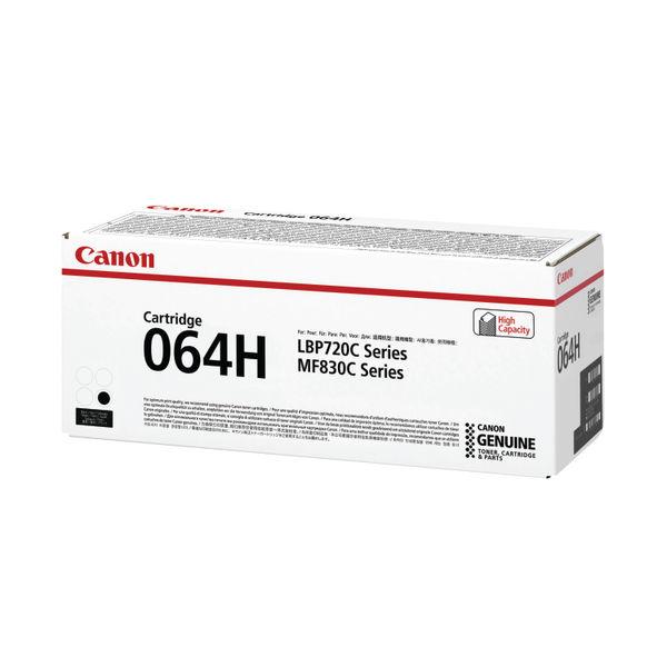 Canon 064H Black Laser Toner Cartridge - 4938C001