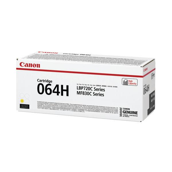 Canon Cartridge 064 High Yield Yellow Laser Toner Cartridge 4932C001