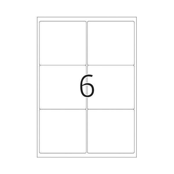 Herma Premium Self-Adhesive Address Label 99.1 x 93.1mm White (Pack of 600) 4653
