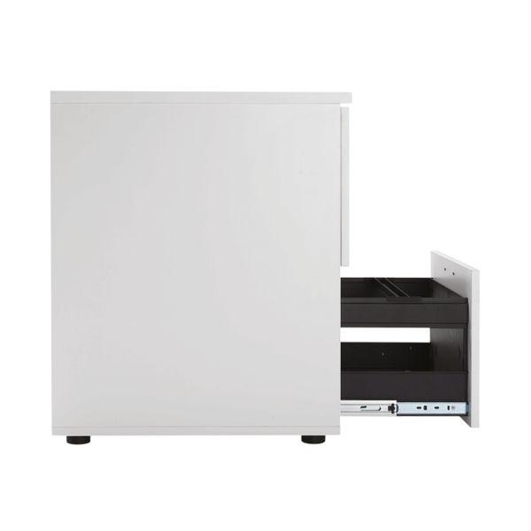 Jemini 730mm White 2 Drawer Filing Cabinet