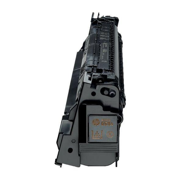 HP 658X LaserJet Toner Cartridge Black W2000X